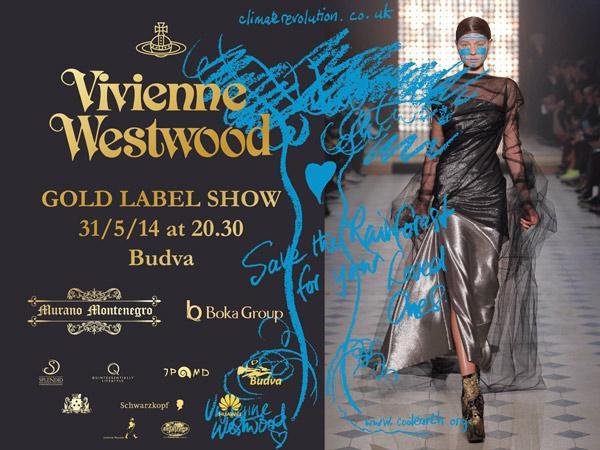 Модное шоу Вивьен Вествуд в Будве