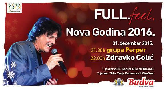 Новый 2016 год встречаем в Будве!