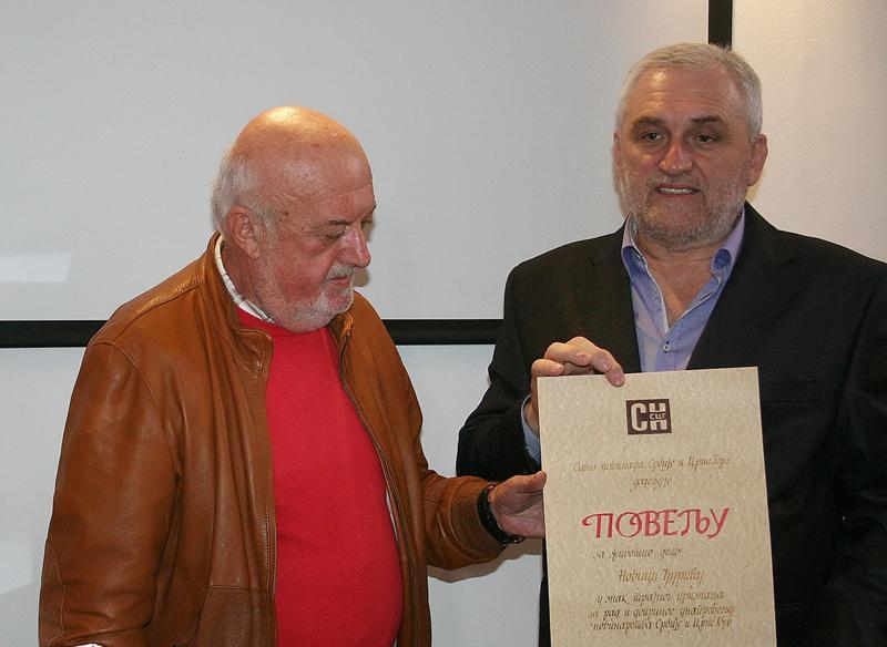 Саво Греговић и Новица Ђурић