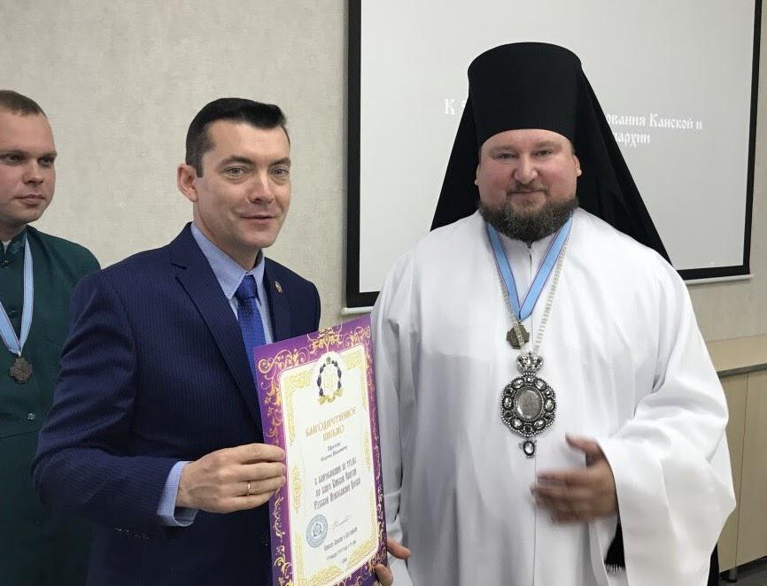 Епископ Филарет и Сергей Щеглов. Круглый стол по истории летоисчисления в России.