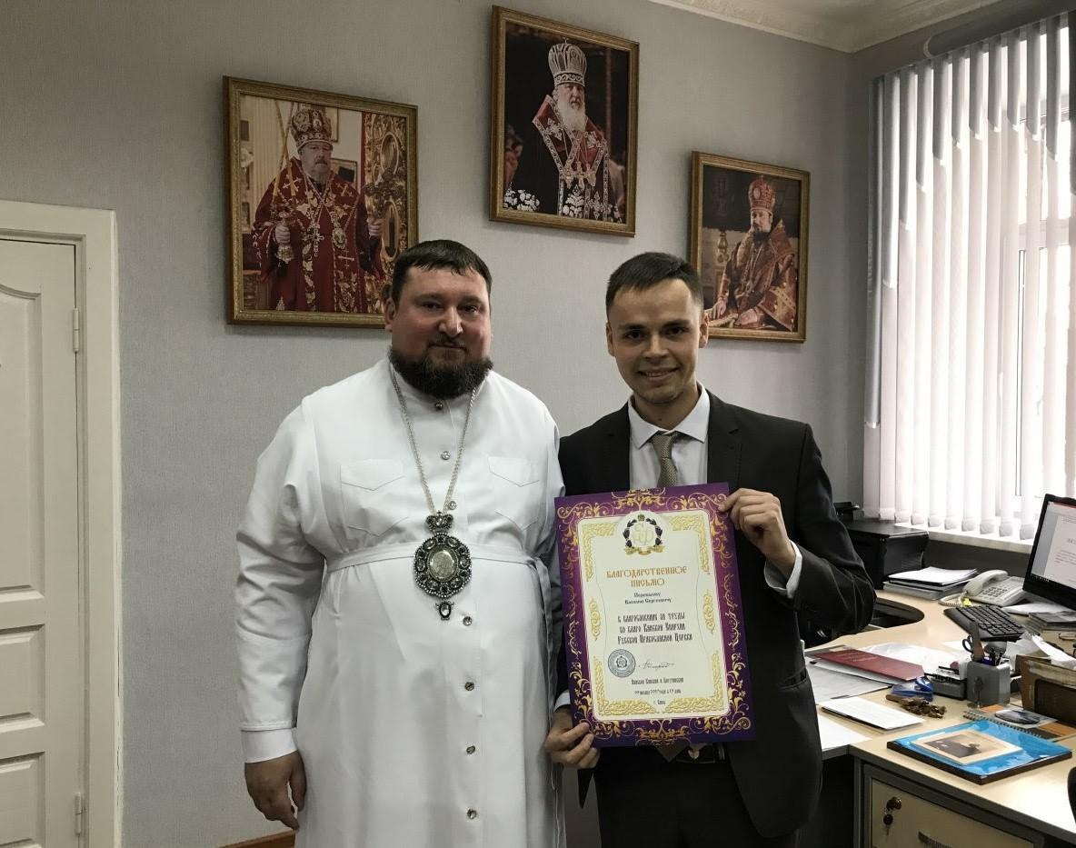 Епископ Филарет и Василий Перевалов. Круглый стол по истории летоисчисления в России.
