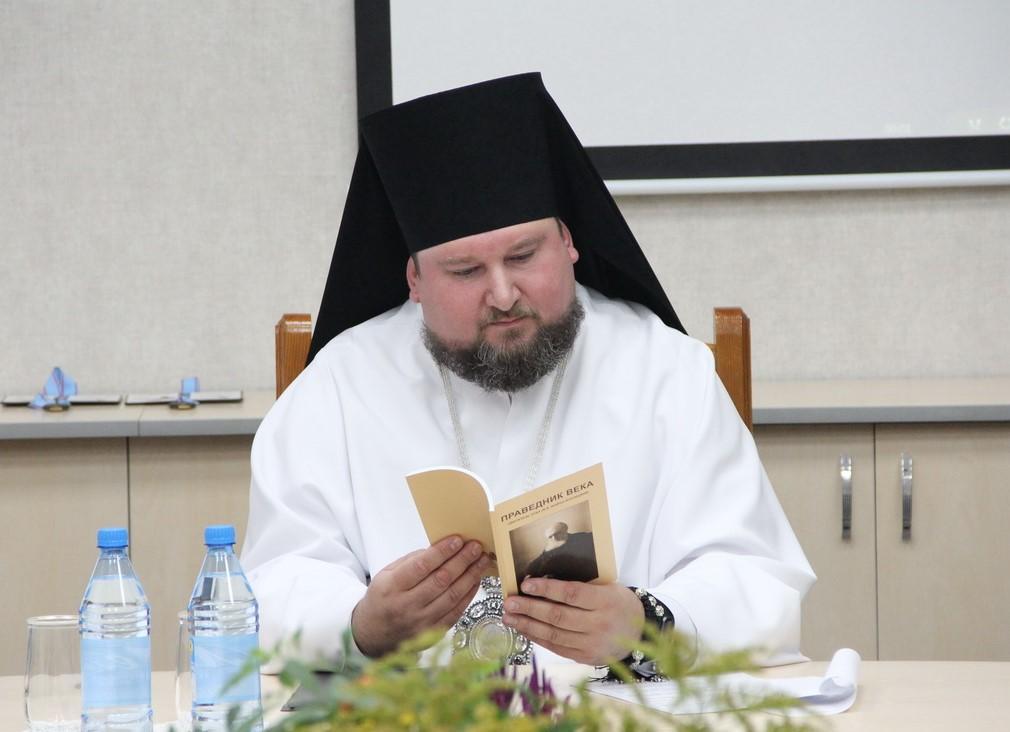 Епископ Филарет.